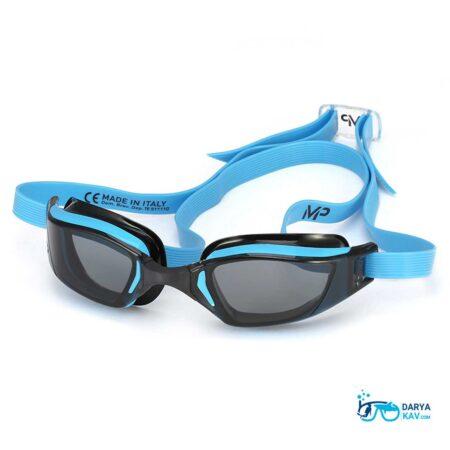 عینک شنا دودی MP XCEED DK